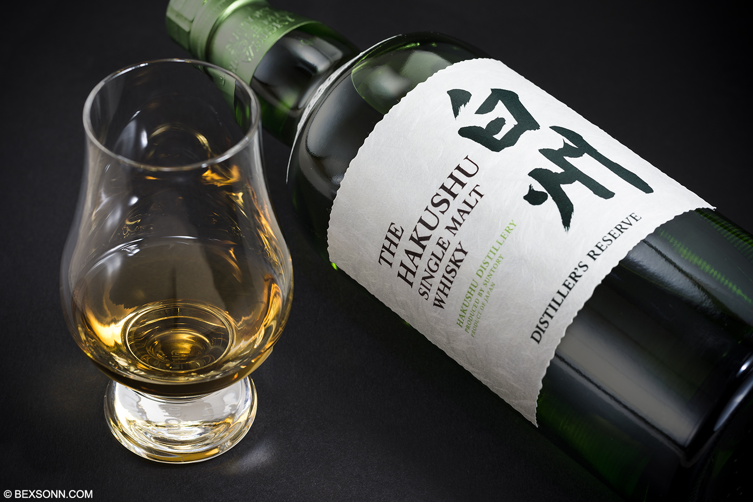 Suntory Hakushu Distiller S Reserve Japanese Single Malt